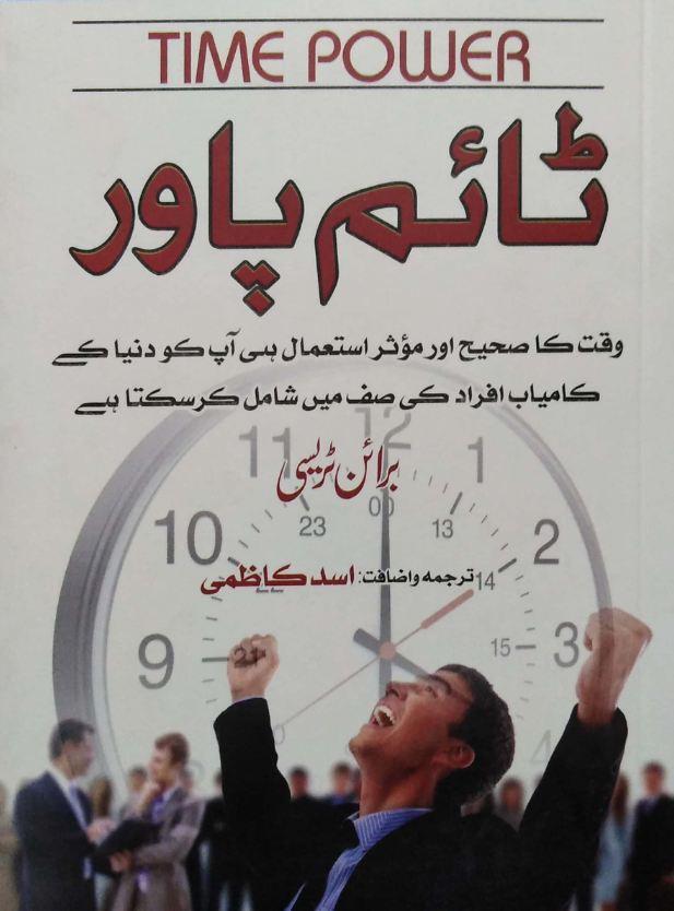 Online Bookstore in Pakistan: Buy Books & Magazine Online - Daraz pk