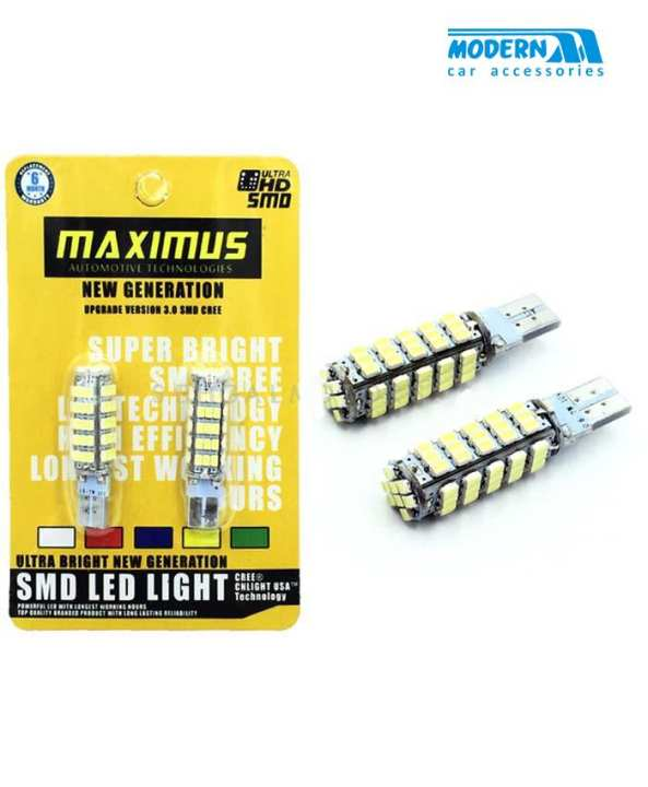 SMD 68 Parking Light White - Pair