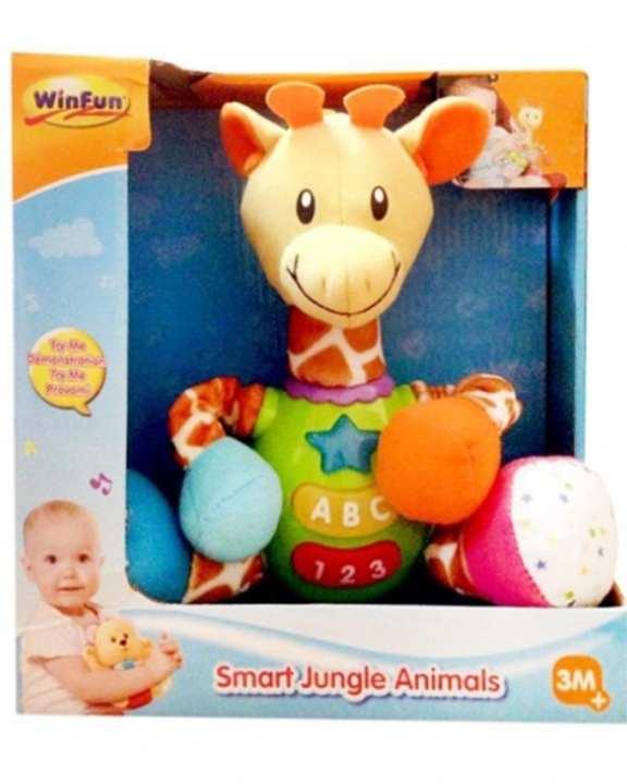 0615 - Jungle Giraffe - Multicolor