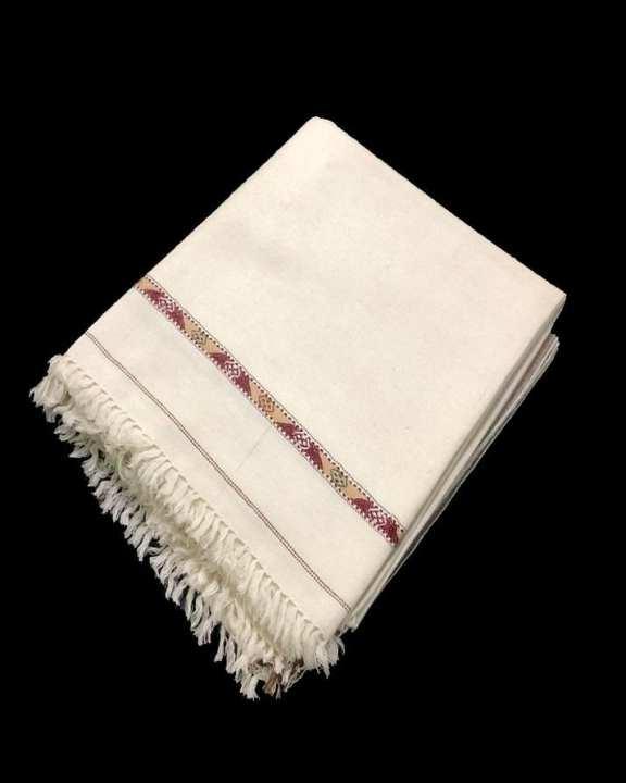 White Wool Shawl For Men & Woman