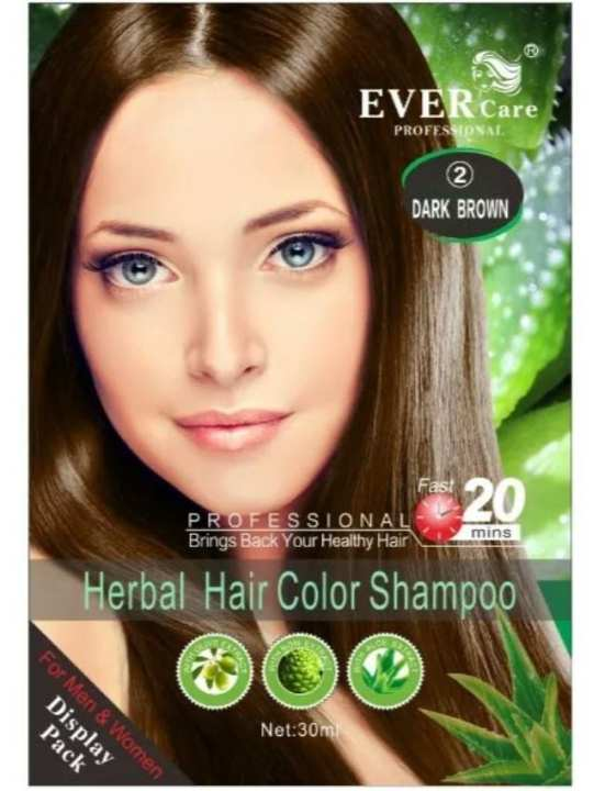 Professional Herbal Hair Color with Shampoo - Dark Brown