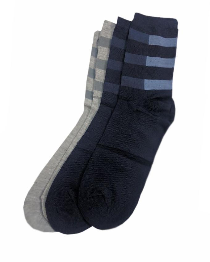 Pack of 2 - Light Grey & Blue Cotton Socks for Men