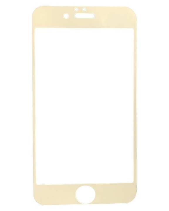 Tempered Glass Screen Protector For Samsung Galaxy Note 4 - Golden