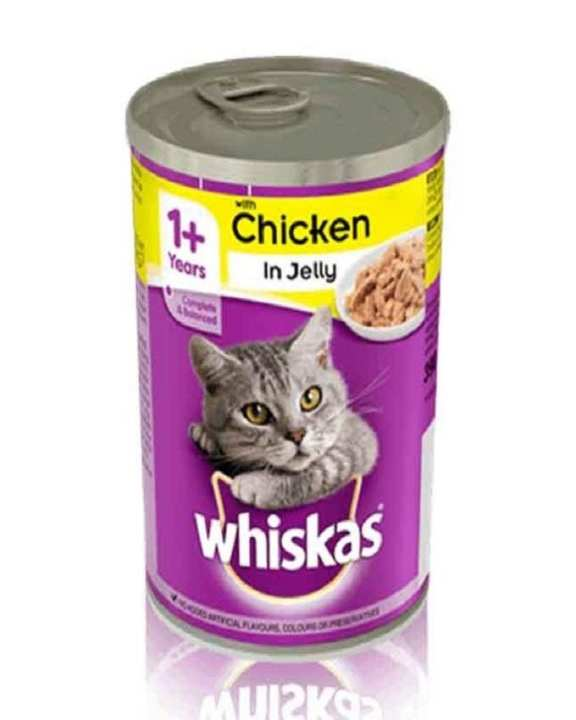 Chicken In Jelly - 390 Grams