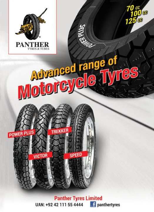 2.75 - 18 (R) Bike Tyre And Tube For Front Wheel