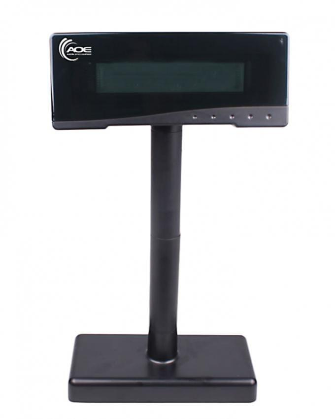 AVD-2500D - Customer Display - Black