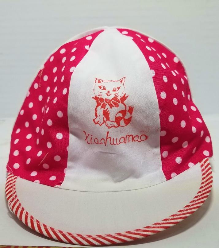 15e0da5e3426 Babies Hats   Caps Online in Pakistan - Daraz.pk