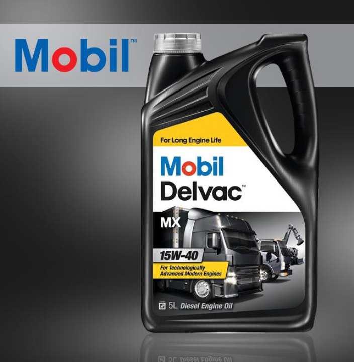 Mobil 1DELVAC 15W40 Engine Oil - 4 Liter