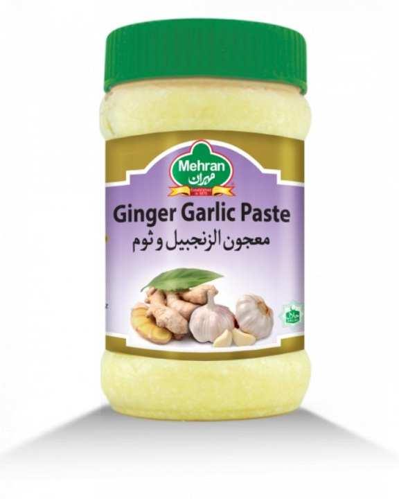 Ginger & Garlic Paste - 750 gms