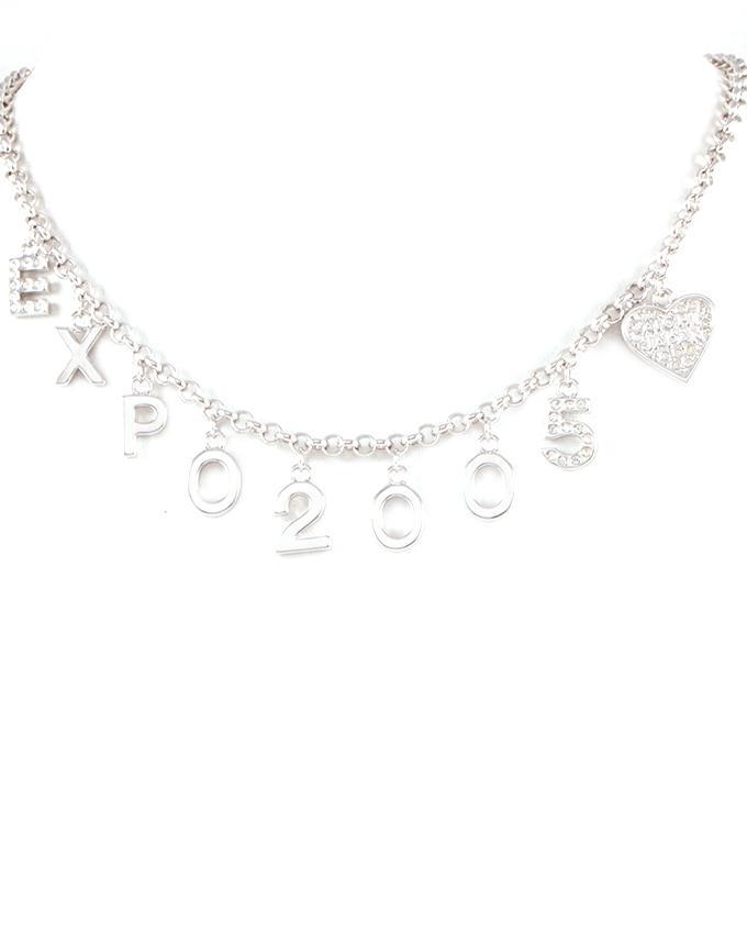 Silver Necklace With Bracelet