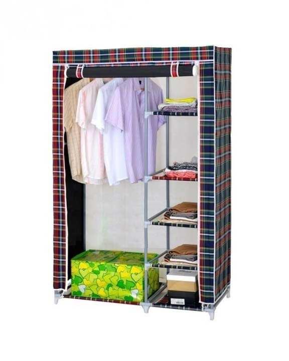 Folding Wardrobe - Multi Color