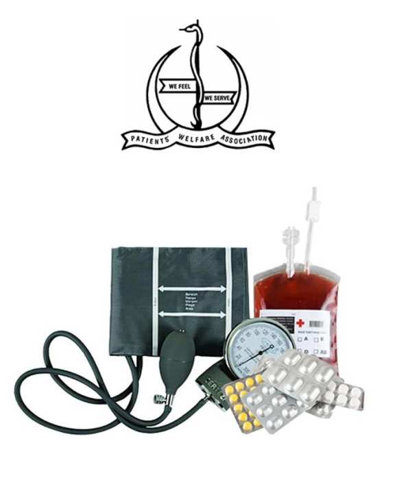 Patients Welfare Association - Donate Medical Supplies