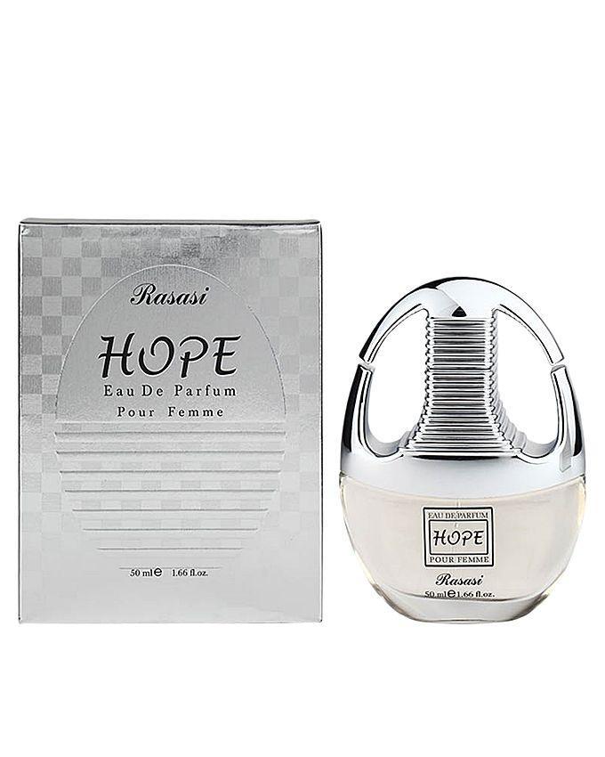 Hope - Perfume For Women - 50 ml