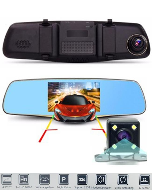 "4.3"" HD 1080P Dual Lens Car Rearview Mirror DVR Camera Dash Cam Recorder Monitor: Buy Online at Best Prices in Pakistan 