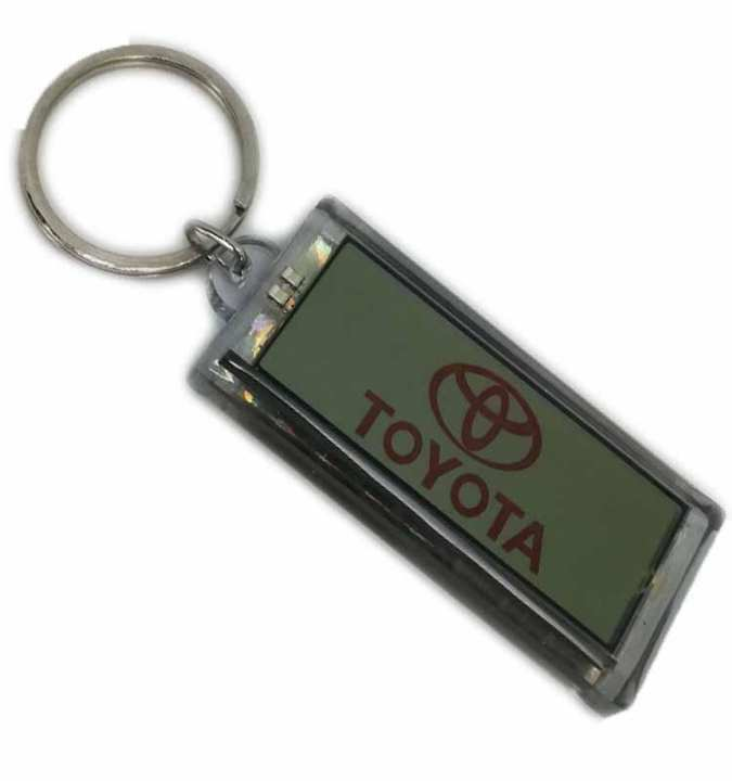 RS High Class Solar Charging Key Chain Toyota Logo with Metal Ring