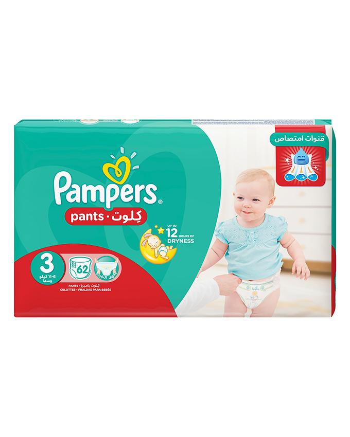 Pampers Pants Diapers Medium Size 3, 62 Count