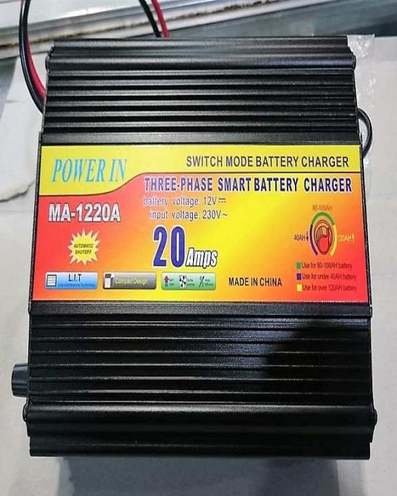 20 Ampere Battery Charger Full Automatic