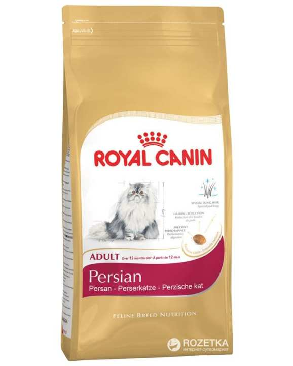 Persian Kiten Cat Food