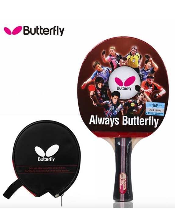 Table Tennis Racket Butterfly TBC 301