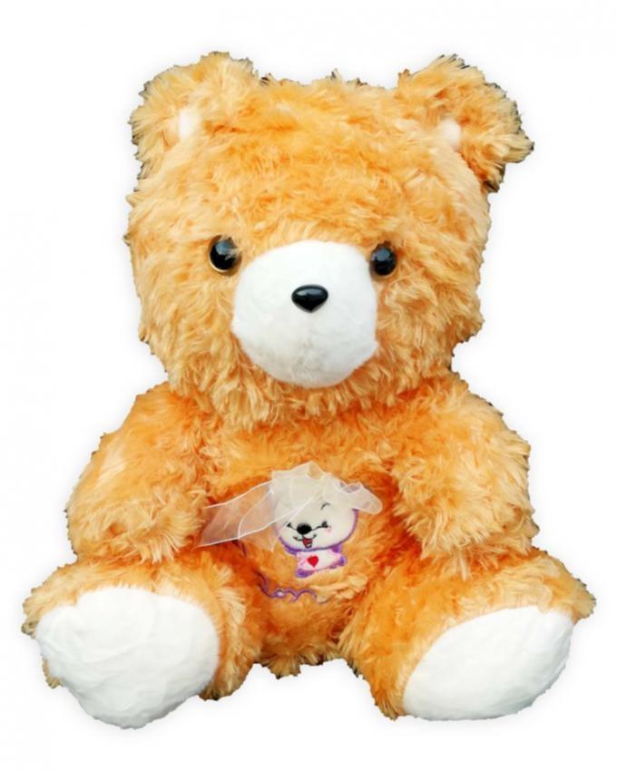 Bear for Kids - Brown
