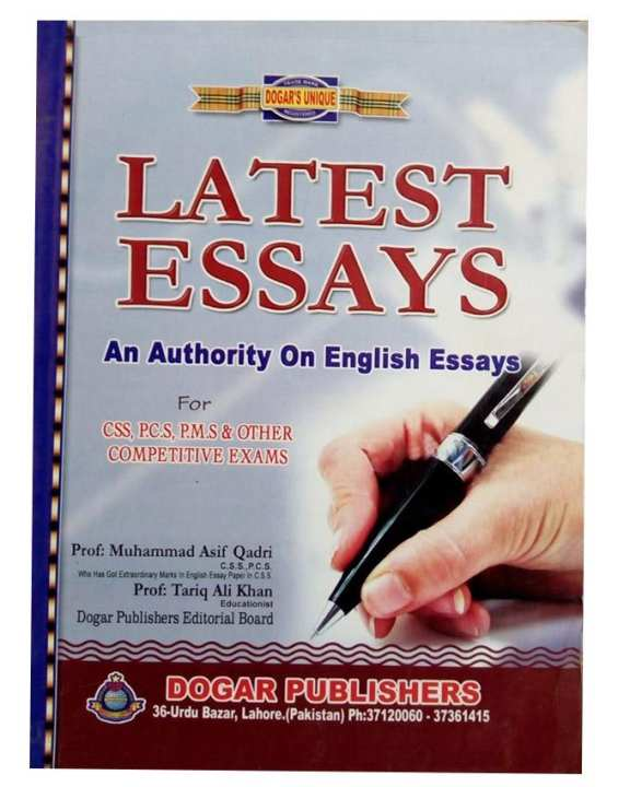 Latest Essays - Dogar Unique