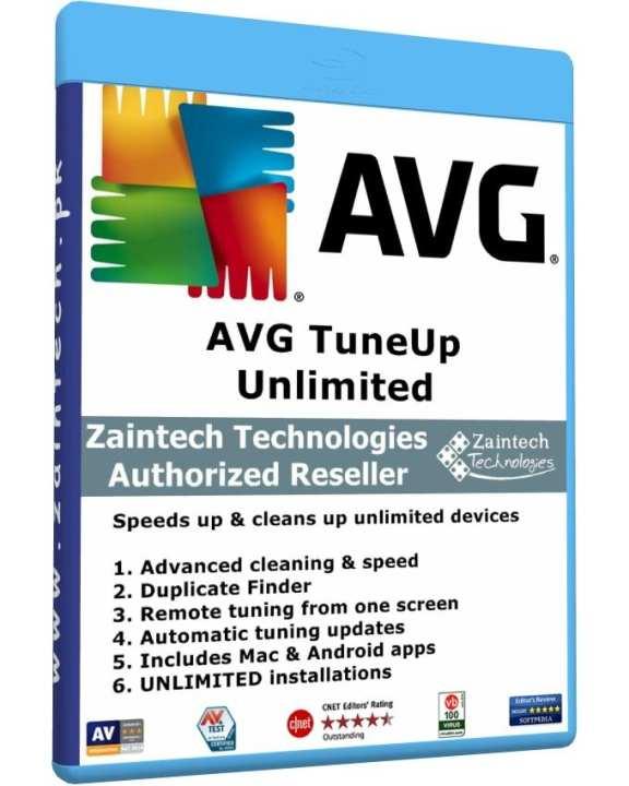 AVG TuneUp - Unlimited - Windows - Andriod - MAC