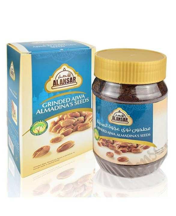 Al-ANSAR Ajwa Dates(khajoor) Seeds Powder - 150 Grams