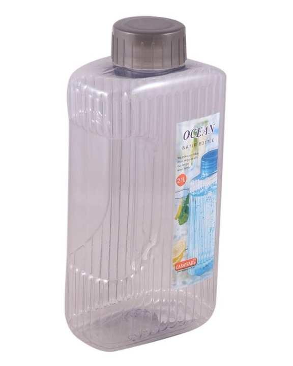 Ocean Water Bottle - 2.1 Litres - Grey