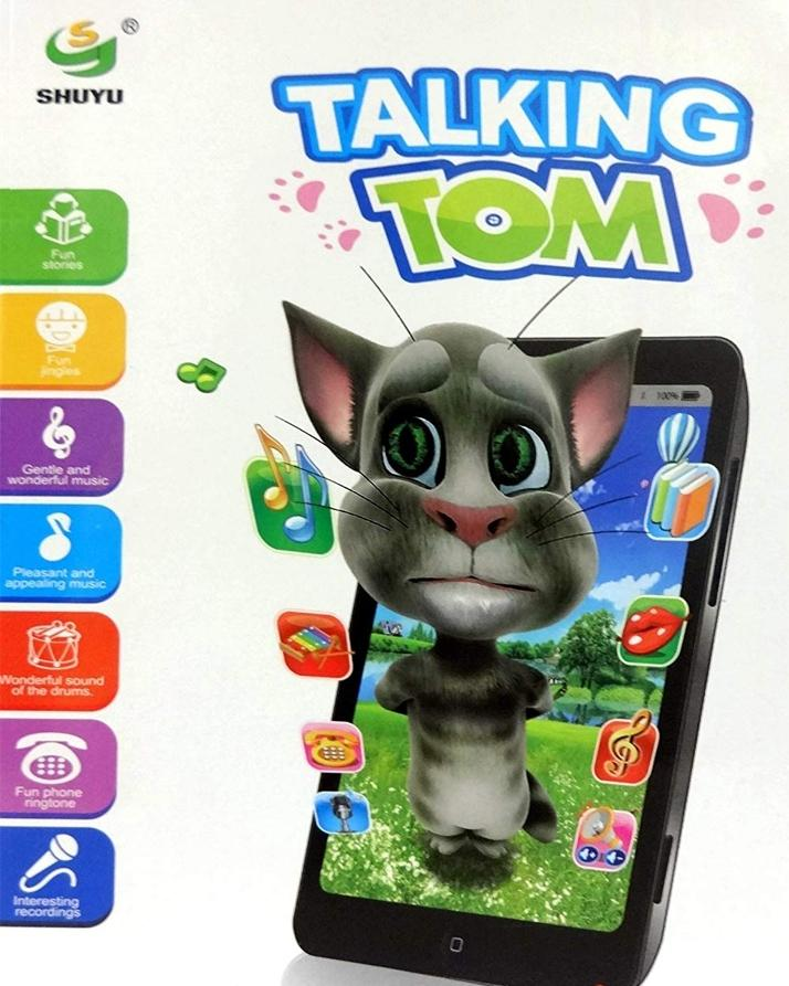 Buy Ezon Toys Games At Best Prices Online In Pakistan Daraz Pk
