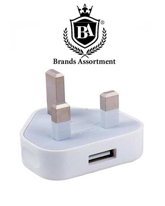 Original Charging Adapter For iPhone 7, 7 Plus, 6 & 6S - White