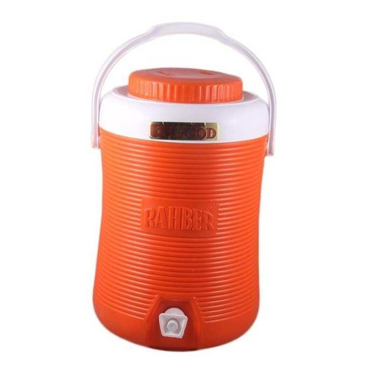 Summer Time Water Cooler - Orange