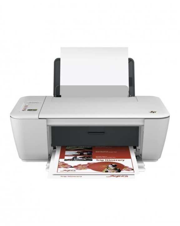 All-in-One Printer - Deskjet Ink Advantage 2545 - White