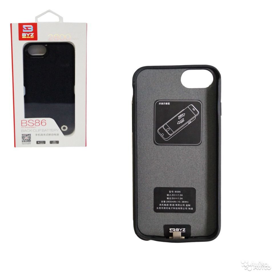 Powercase for iPhone 6/6s/7 2800/6000/9000mAh Portable Protective Charging Cover Compatible with iPhone Rechargeable Extended Battery Charger