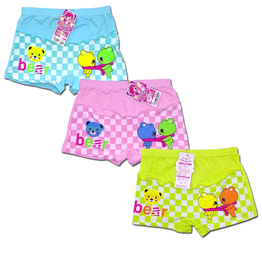Pack Of 3 Brearthable Smart Soft Colors Pantie For Girls