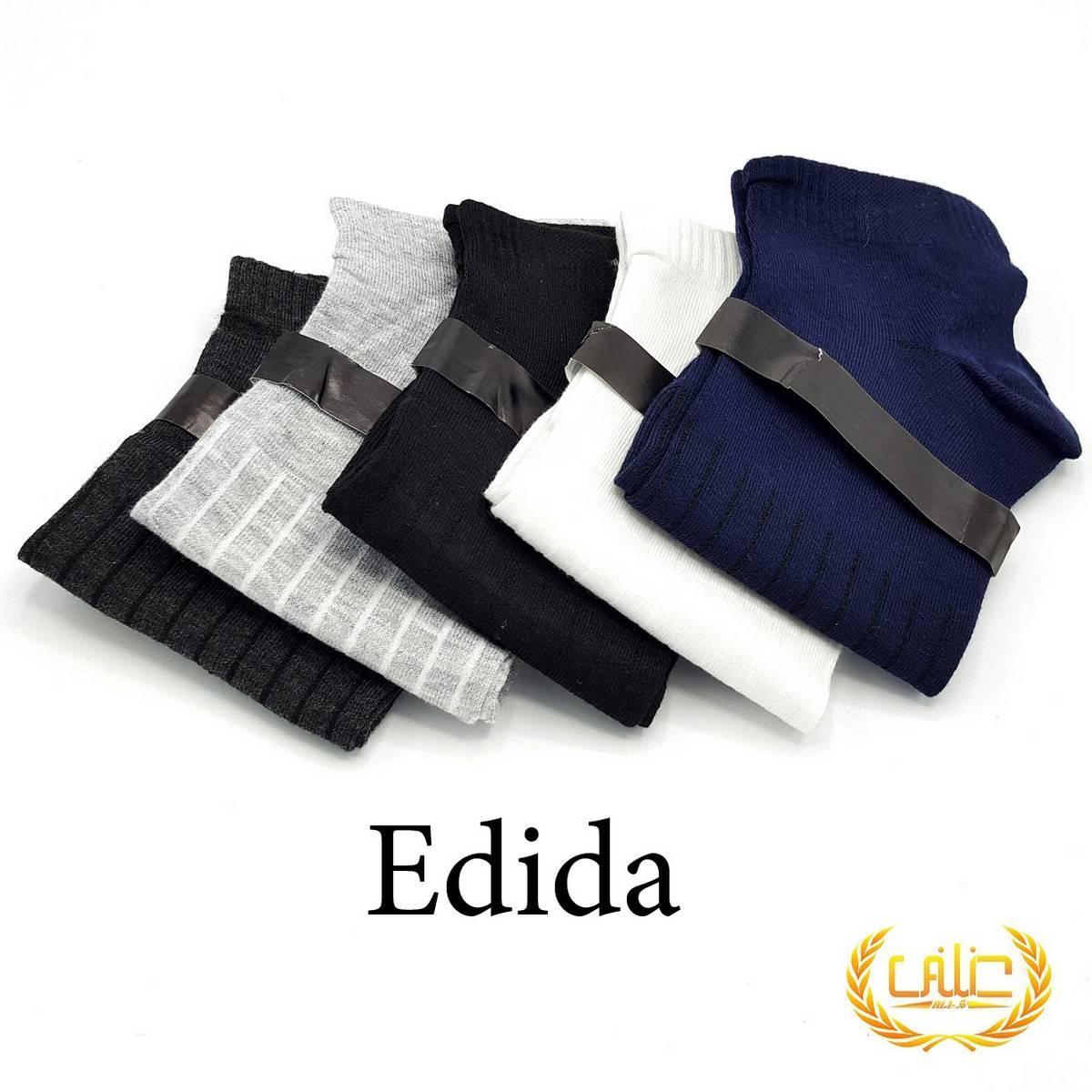 Pack of 5 High Quality Branded Men Socks Male Female Low Cut Ankle Solid Colour Men Short Dress Socks - AA487