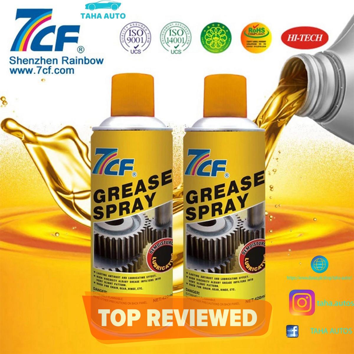 7CF Grease lubricant liquid Spray – 450 ml