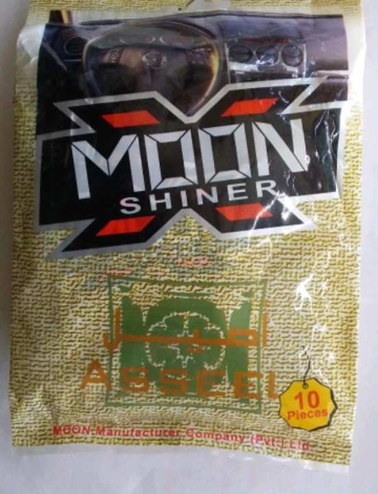 Pack of 10 - Moon Shiner - Luster - Polish - For Car and Bikes