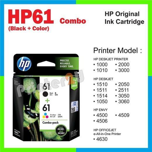 Ink Cartridge 61 Combo Pack - Black + Tricolor Original
