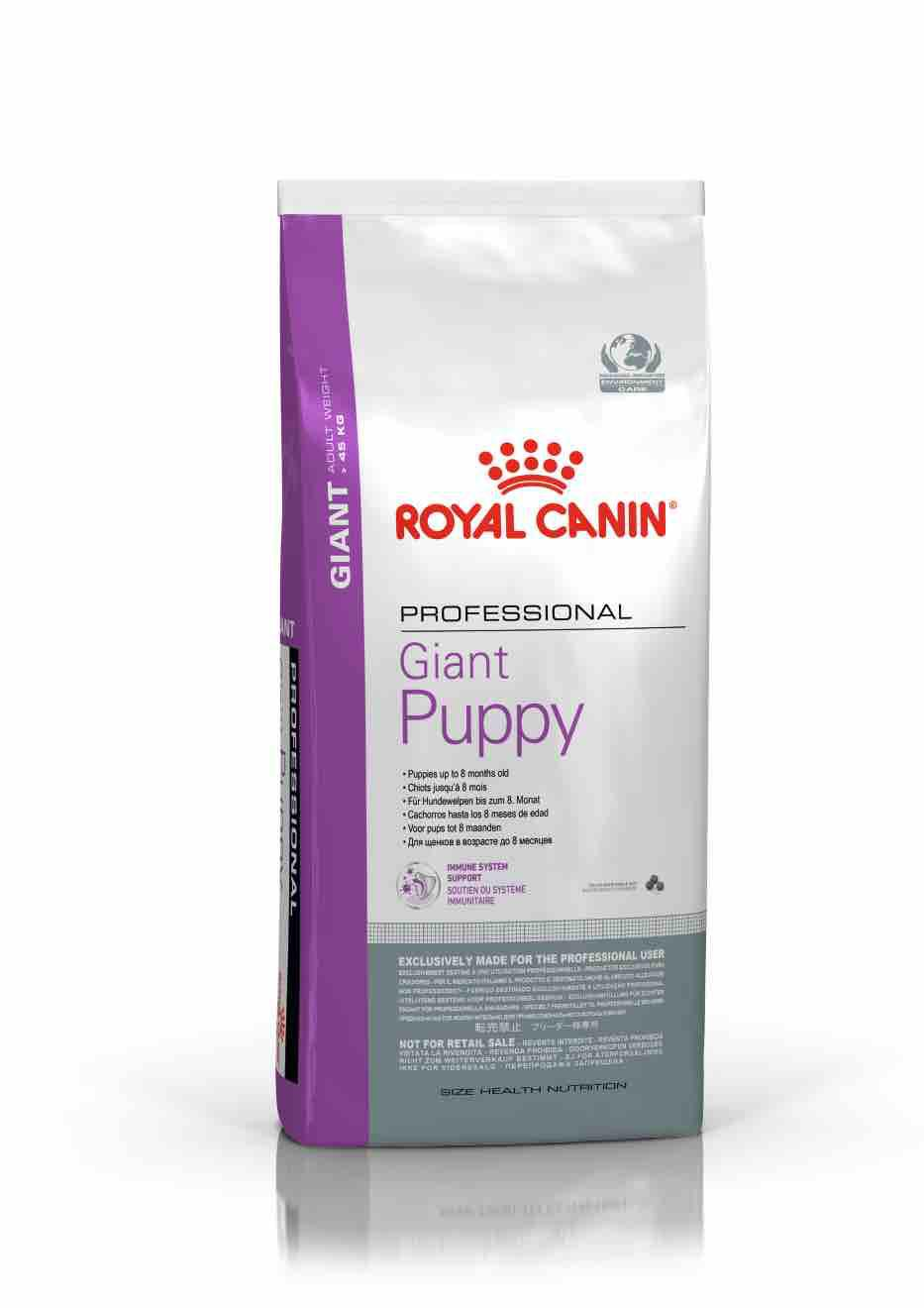 ROYAL CANIN GIANT PUPPY DRY DOG FOOD-17KG