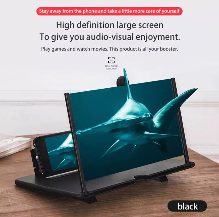 Mobile Phone Screen Magnifier 3D Video Screen Amplifier Magnifying Glass Stand Foldable Magnifying Stand