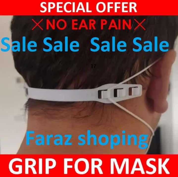 Adjustable Mask Extender, Mask Holder, Mask Grip ,Mask Size Adjustment  Strap