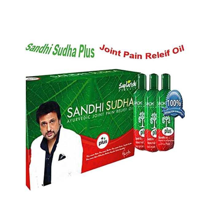 Sandhi Sudha Plus Oil- Ayurvedic Joint Pain Relief Oil