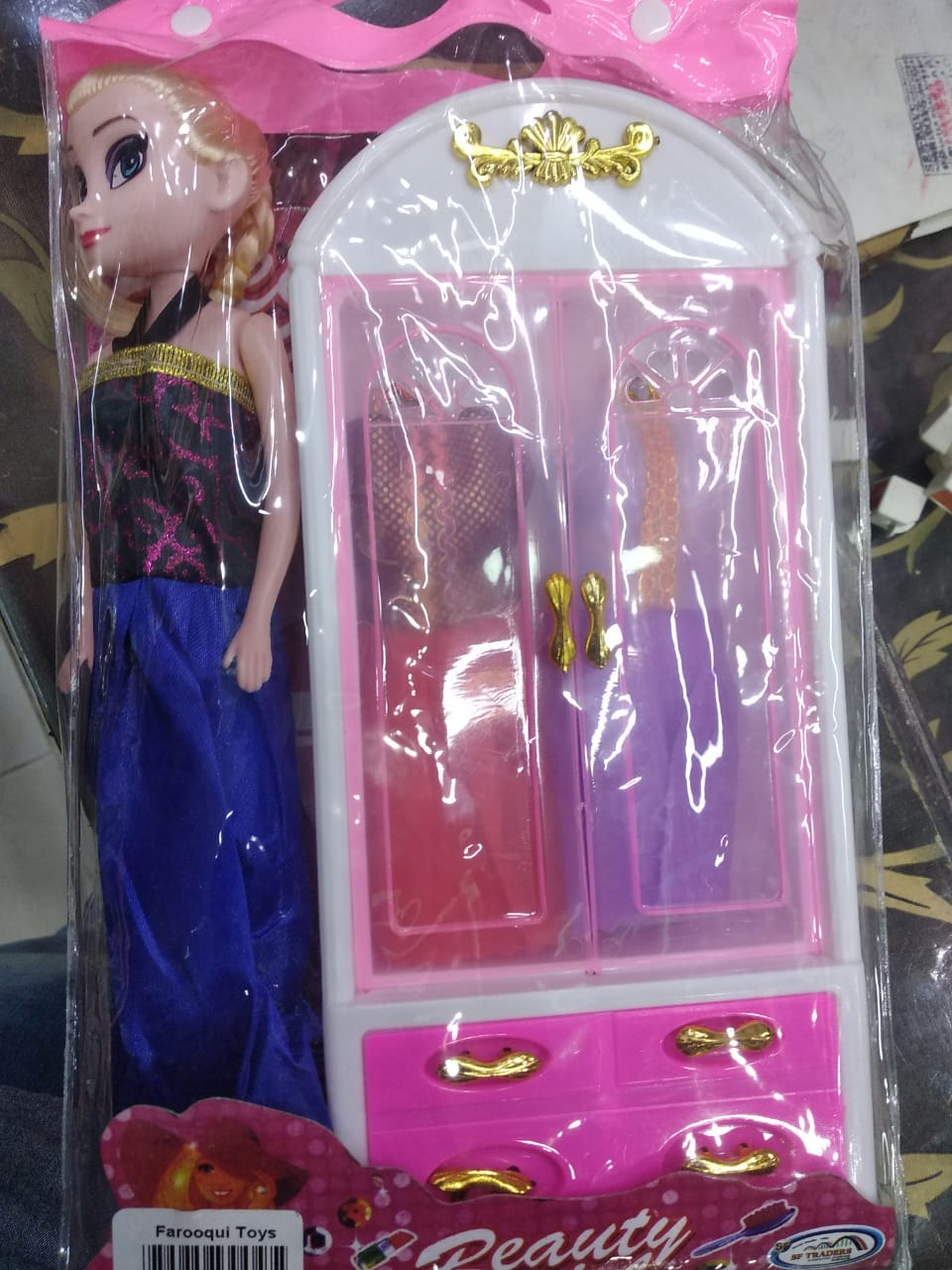 Doll Toys Gift Set For Girls with Almari and 2 Dresses
