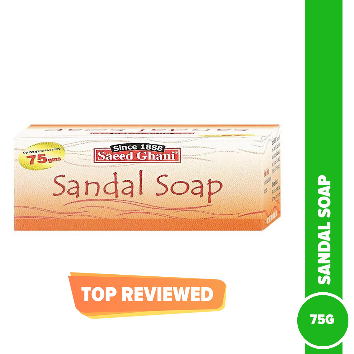 Saeed Ghani Sandal Soap (75gm)