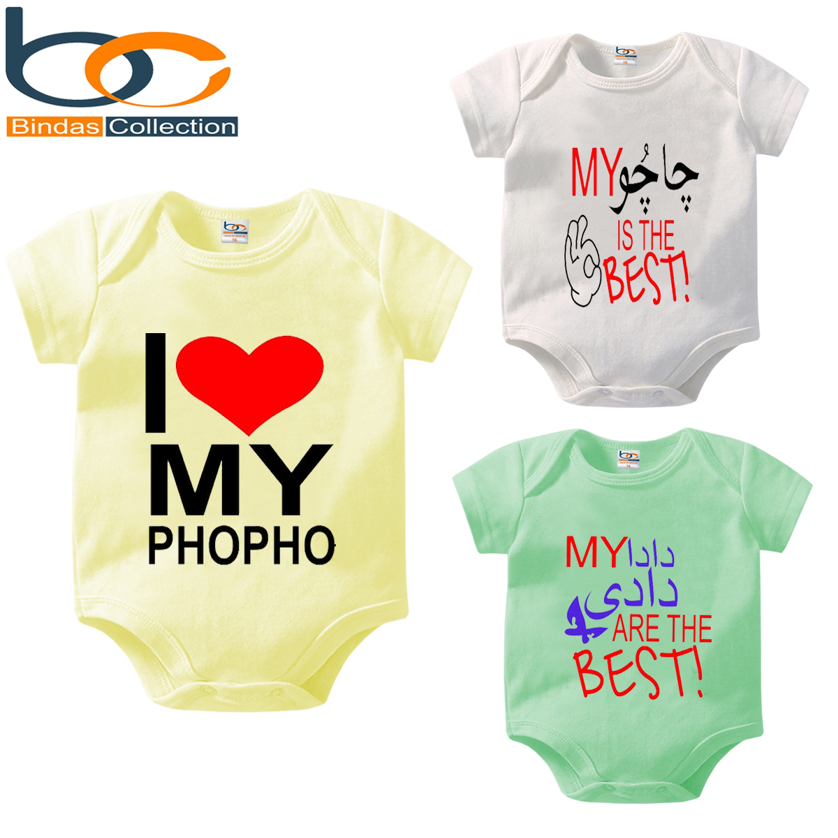 Bindas Collection Pack Of 3 Summer Trendy Printed Rompers For Babies
