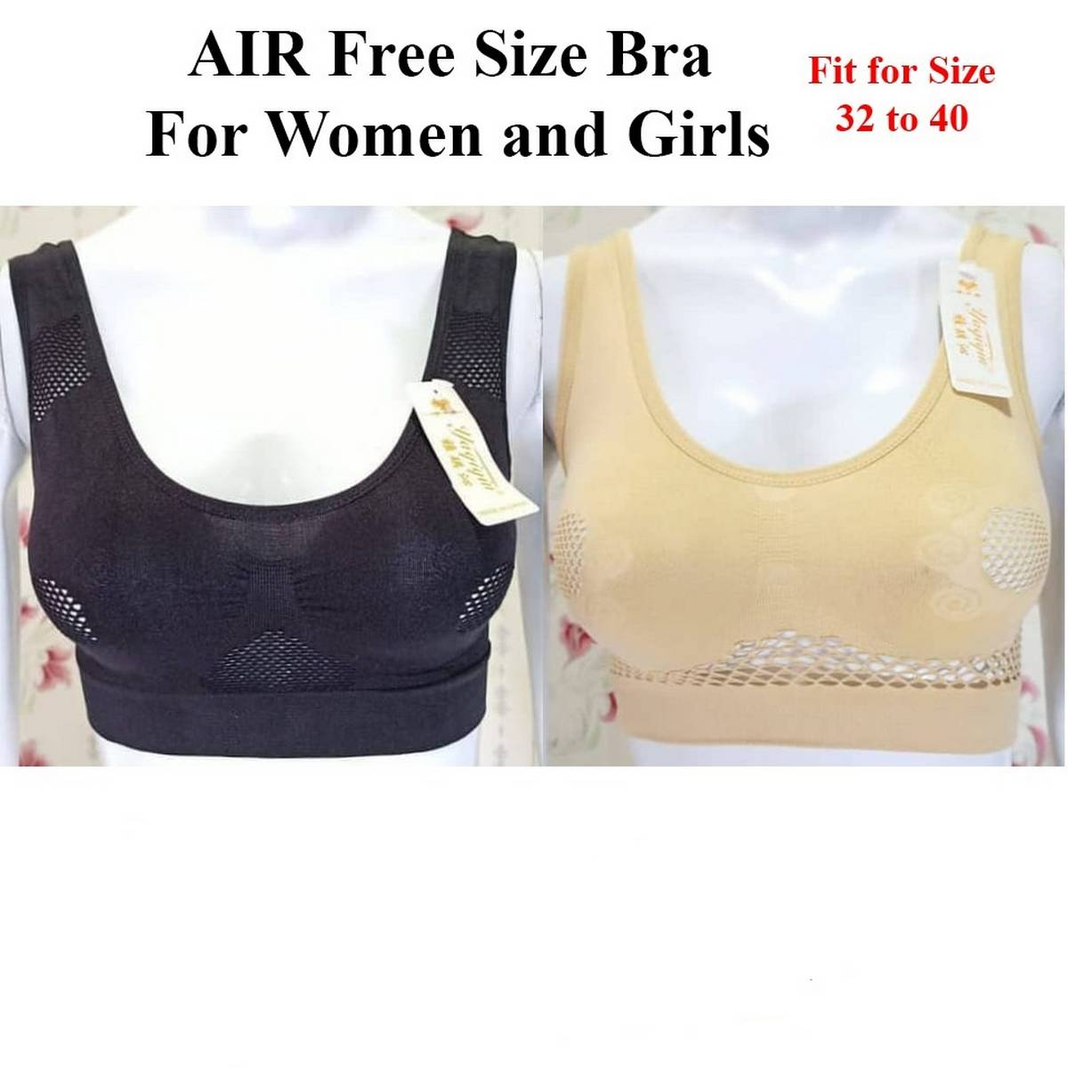 Air Bra For Women and Girls Adjustable, Stretchable and NonPadded - 1 Piece