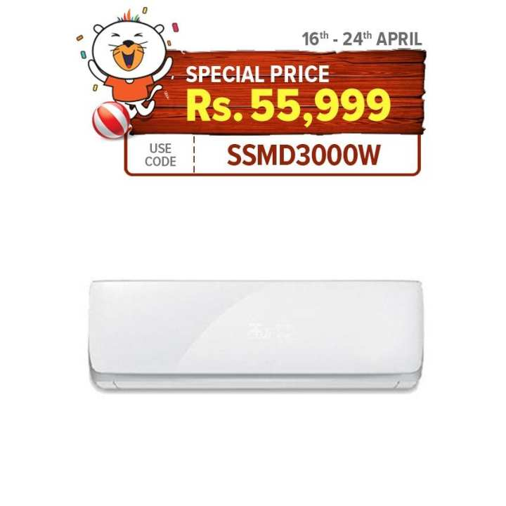 Changhong Ruba CSDC-18BAH+ FULL DC Inverter Air Conditioner Only Cool - 1.5 ton - White
