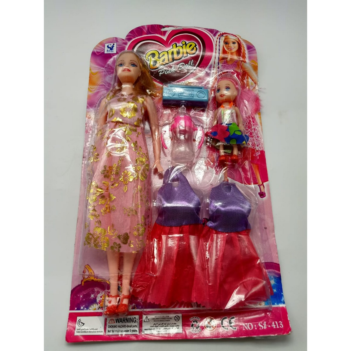 Dolls/Doll With 1 Small Doll , 1 Feeder , 1 Radio And 2 Suites Toys Set For Girls