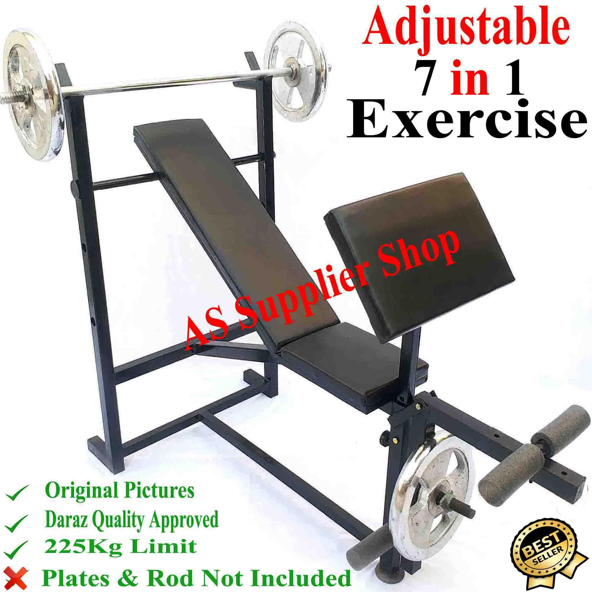 Bowflex Blaze Bench Press Bowflex Workouts To Get Ripped