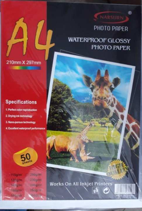 A4  glossy photo paper  200gm